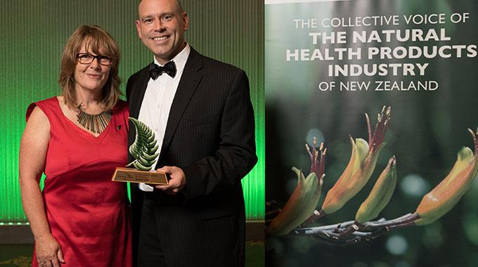 新西兰银蕨Logo认证项目增长奖获奖现场