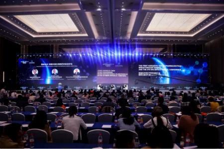 首届杭州湾生物医药创新大会暨第二届量化健康·精准营养学术论坛圆满结束