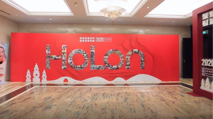 2019HOLON合作伙伴峰会&西湖之夜慈善晚宴