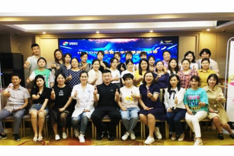 洪龙营养学院营养品爆破特训营永州站圆满结营